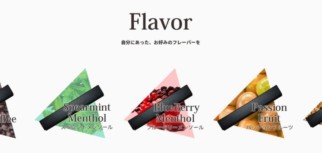 Parfum(パルファン)